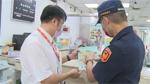 冒充警官大頭貼用警徽 銀行員與警聯手阻詐