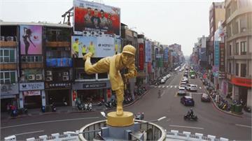 2020年幸福城市調查 「嘉義市」榮獲第一名殊榮