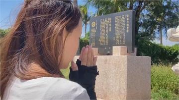 日軍艦「玉津丸」二戰恆春半島被擊沉民眾大多沒聽聞!文史工作者想開挖證實