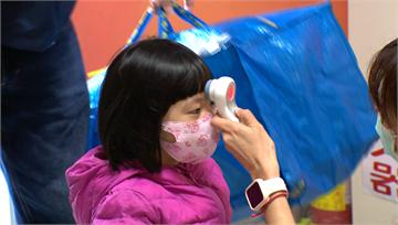快新聞/因應開學防疫戰 2月27日起購買兒童口罩不限單雙號!