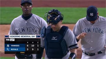MLB/洋基客場一日兩勝皇家 奪下最近7連勝
