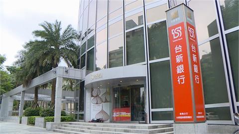 台新金三路處分彰銀持股 資金擬用於銀行證券併購案