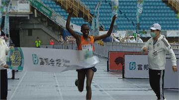 快新聞/台北城市馬拉松開跑 外籍選手終點未戴口罩遭質疑防疫漏洞
