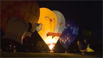 繽紛熱氣球浪漫升空!熱氣球嘉年華在「這裡」