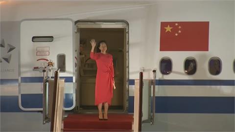 孟晚舟獲釋返國 中國大陣仗迎接 美議員批拜登政府軟弱