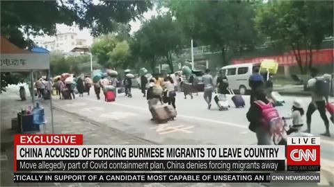 中國瑞麗市疫情升溫!大批緬甸移工被迫遣返