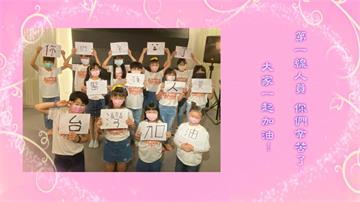 《台灣那麼旺》暖心呈獻《遠距離的愛》齊抗疫 遠端錄製撐醫護!