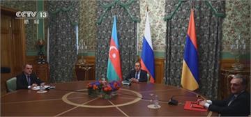 莫斯科調停 亞美尼亞與亞塞拜然終於同意停火