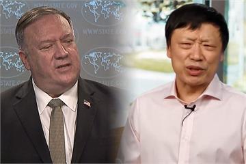 快新聞/蓬佩奧推文譴責中國 《環時》胡錫進氣炸:那隻瘋狗你罵什麼我沒興趣看