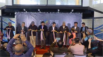 2020台灣工藝大展 橫跨多種材料百位大師藝術品聯合展出