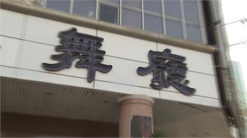 舉報台商染疫衝擊生意 金芭黎「護國舞小姐」遭酒店業封殺?