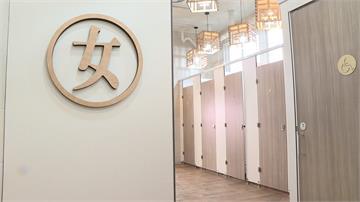 這真的是廁所!竹市改建小學廁所如度假湯屋