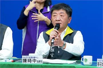 快新聞/遭轟對中國疫苗態度「曖昧不明」 陳時中今再反擊「不排斥但不打算」