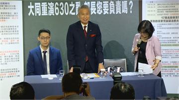 快新聞/向政府連3次喊話 王光祥:我相信政府