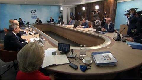 G7通過「重建更好世界」計畫 抗衡中國達共識