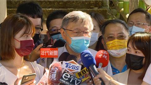 快新聞/到陳柏惟選區演講「為補選佈局」? 柯文哲:有些事不要想太多