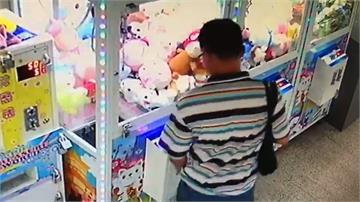 網路買干擾器 男子偷夾娃娃機店兌幣機