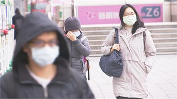 快新聞/苗栗今晨低溫8°C ! 冷氣團減弱「各地溫差10°C」 週二北東轉濕冷