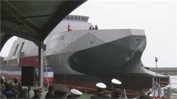 快新聞/海軍「高效能艦艇後續艦」首艦下水 蔡英文命名「塔江軍艦」