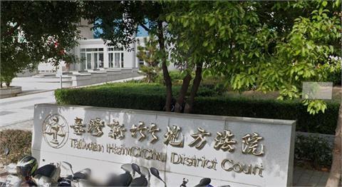 新竹地院法官吳振富要女助理按摩 被判免除職務