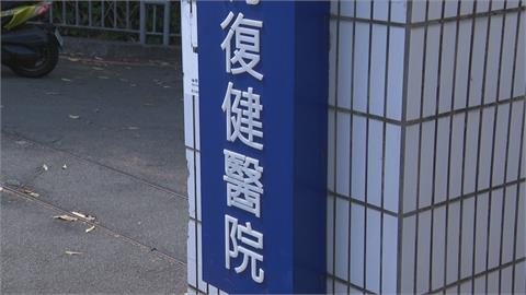 網傳某醫院將被徵收成「方艙」? 台中市府:假消息會嚴查重罰!