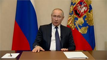 俄羅斯武肺疫情延燒 蒲亭宣佈修憲公投延後