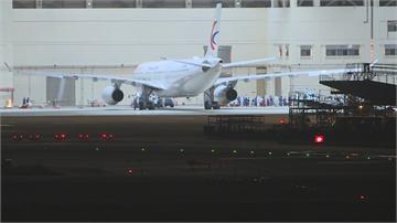 快新聞/華航、東航包機載回361名滯湖北台人 有旅客體溫超標未上機