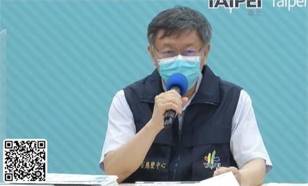 快新聞/北市今再增71例 柯文哲坦言:感染源「越來越難找」