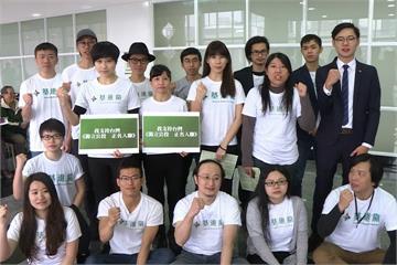 台灣的未來台灣人決定!「天然獨」年輕人挺喜樂島