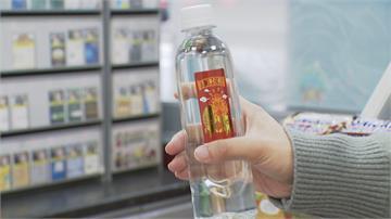 超商攜手銀行推「發財水」 消費滿額送帶動買氣