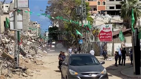 以巴衝突逾250死終於停火 迦薩走廊滿目瘡痍