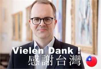 快新聞/德國巴伐利亞邦議會成立「友台小組」 謝志偉:彰顯挺台決心