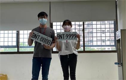 「BNT」車牌撞名疫苗掀熱潮!桃園監理站8月2日起標售