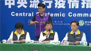 武漢肺炎/台灣首起「院內感染」!清潔工、3醫護皆接觸過第34例