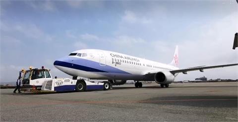 快新聞/海運改空運需求大增!華航:持續調整運能
