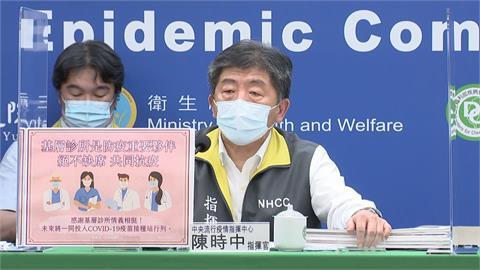 快新聞/台大醫院呼救「重症滿載」 陳時中喊話「辛苦了」:將改善患者分流