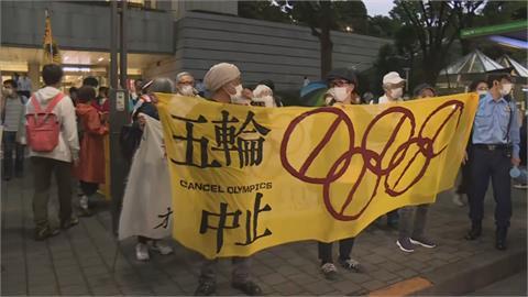 東京奧運倒數30天!民眾上街抗議:被迫辦絕對是瘋了