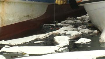 機油意外放洩汙染海洋 船長最高罰150萬