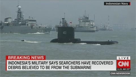 演練過程潛艦失蹤 印尼海軍證實找到殘骸