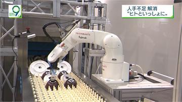 日本缺工嚴重 業者開發「供餐機器人」提高效率