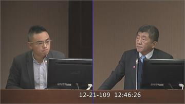 快新聞/藍委質疑提告蘇偉碩太針對 陳時中回:已反覆溝通過多次