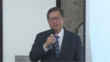 快新聞/余登發紀念特展巡迴桃園 鄭文燦:希望年輕一代了解台灣民主歷程