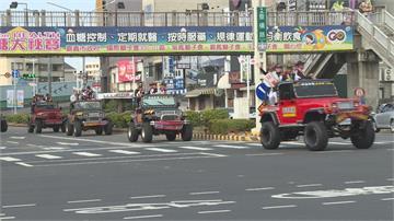 嘉義市民生國中棒球隊奪冠!小選手返鄉遊街慶賀誓言要衛冕