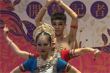 故宮南院亞洲藝術節 「印度月」體驗深遠文化
