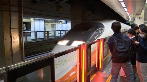 快新聞/宜蘭規模6.5地震高鐵6列車一度停駛 未搭車可全額退票