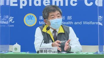 LIVE/本土確診新增2例 部桃院內感染持續擴大 陳時中說明中