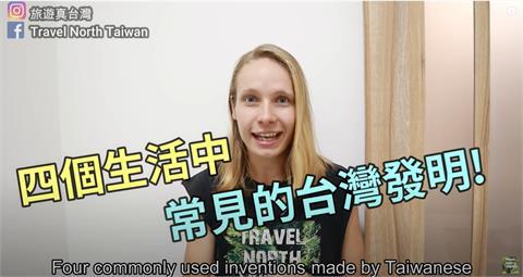 全世界都在用!4項防疫物資都台灣發明的 光這1樣就拯救人類健康