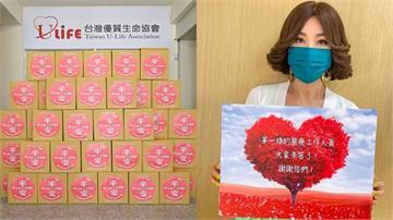 美魔女陳美鳳獨家分享居家美顏排毒法 聯手群星「疫起做公益」推獨老平安防疫箱