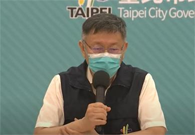 快新聞/王必勝表示「疫苗並非萬靈丹」 柯文哲回應:雖非萬靈丹卻是特效藥