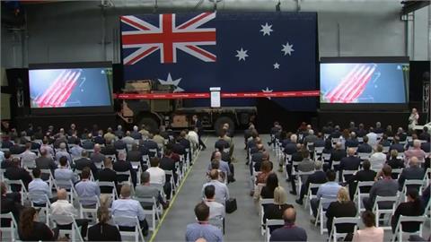 自保抗中!澳洲砸217億台幣研發自製導彈